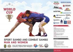 Sambo World Cup